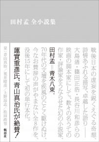 近刊の詳細